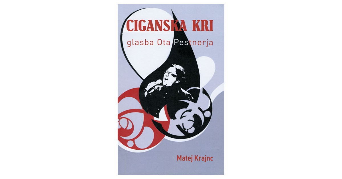 Ciganska kri - Matej Krajnc   Menschenrechtaufnahrung.org