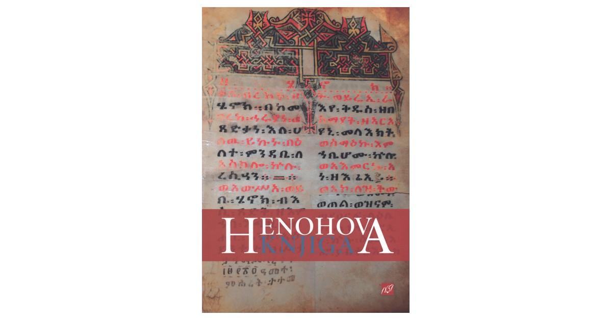 Henohova knjiga
