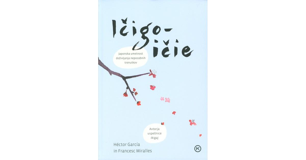 Ičigo-ičie - Héctor García, Francesc Miralles | Menschenrechtaufnahrung.org