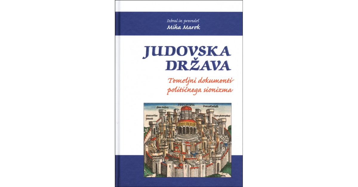 Judovska država