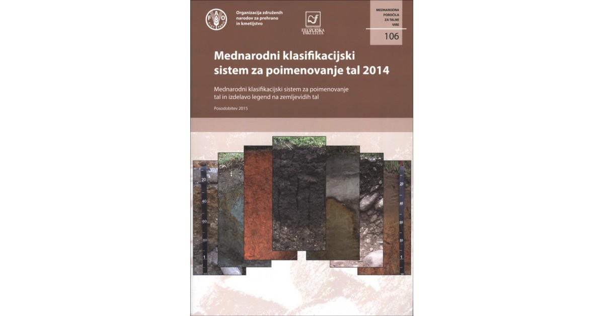 Mednarodni klasifikacijski sistem za poimenovanje tal 2014