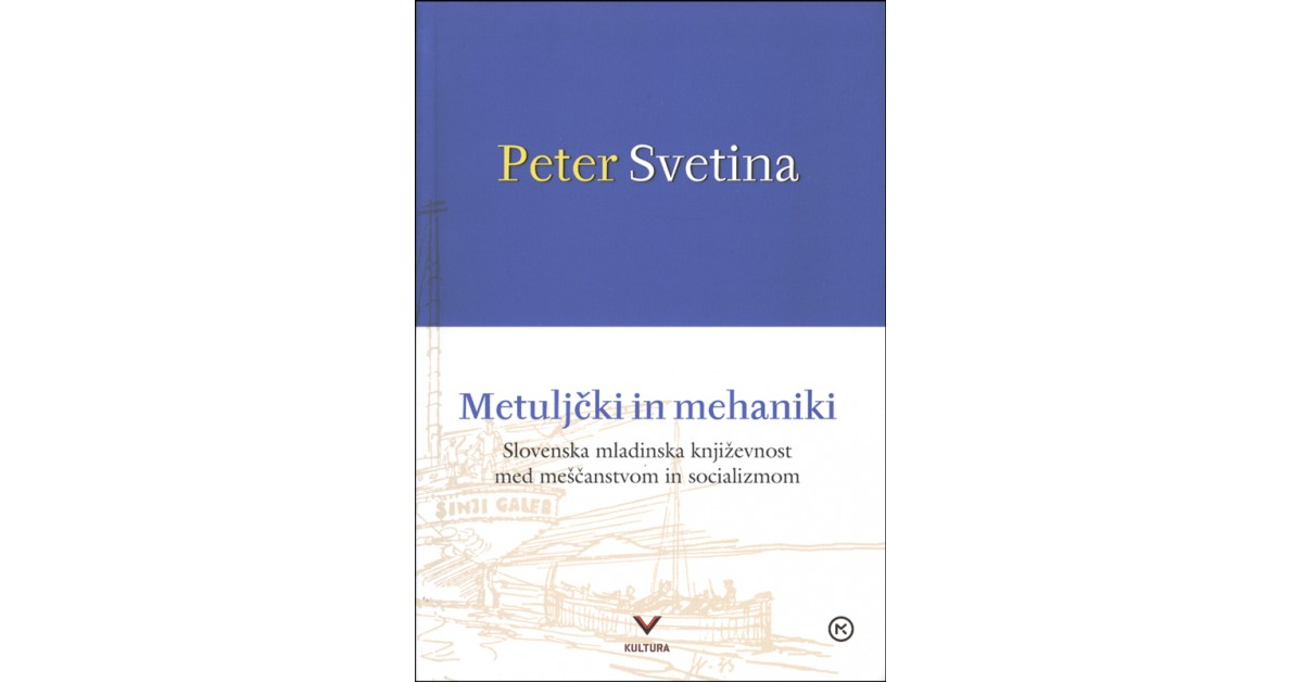 Metuljčki in mehaniki - Peter Svetina   Fundacionsinadep.org