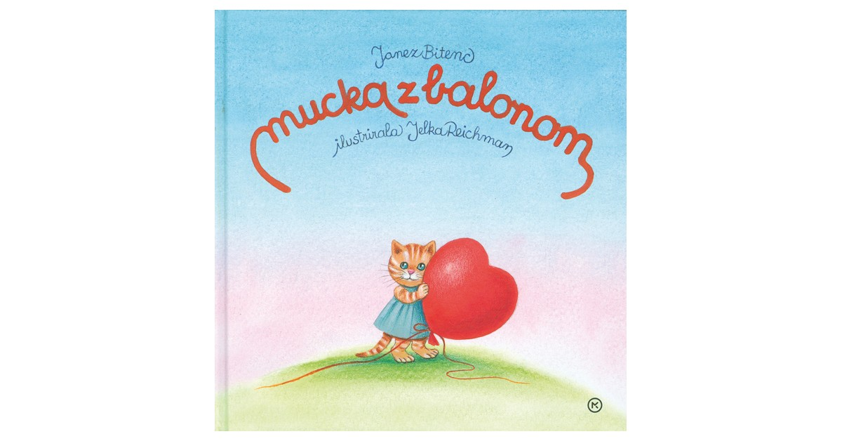 Mucka z balonom - Janez Bitenc | Fundacionsinadep.org